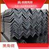 黑角铁角钢型材不等边角钢 异形