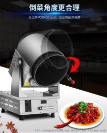 顺德厂家顺芯科组合商用电磁 商用厨房设备