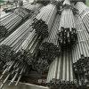 鴻金精密鋼管生產廠家定做各種非標精密鋼管