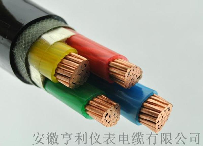 BPGVFRP亨仪控制变频电缆