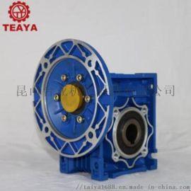 厂家NMRV90减速机铝合金低噪音蜗轮涡杆减速机