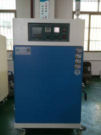 150L高温老化试验箱 高温干燥箱