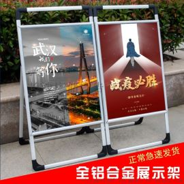 长沙广储仓储-铝合金海报架-株洲海报架