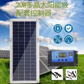 太阳能板 太阳能折叠包