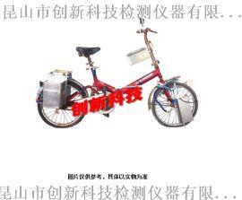 电动自行车制动性能试验装置 CX-8109A