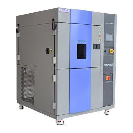 冷热温度冲击试验箱专业冷热温度冲击试验箱_非标定制