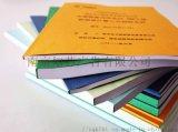 南京画册印刷,南京宣传册印刷厂