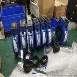 淄博市海峯卡片式超聲波水錶廠家