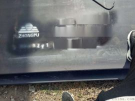 Q345C低合金钢板数控切割特厚钢板切割