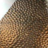 專業廠家定製 酒店裝飾不鏽鋼壓花板 彩色壓花板