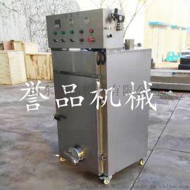 全不锈钢糖熏炉-豆腐干糖熏上色烘干机器-糖熏炉