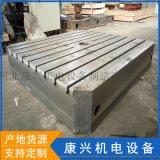 康兴厂家新品上市铸铁磁性方箱 检验铸铁方箱 可定做