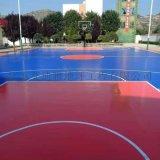 承接各种学校体育运动场地坪一体化施工