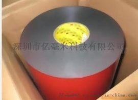 3M4611VHB泡棉汽车铭板背胶模切成型