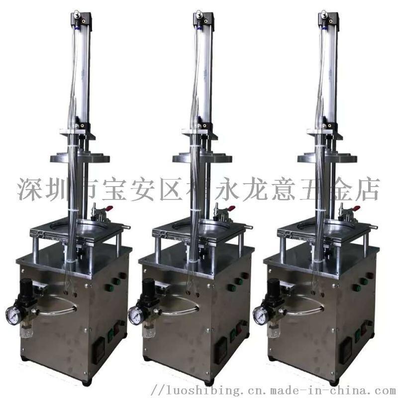 专业供应 4寸 多尺寸led扩晶机 气动扩片机