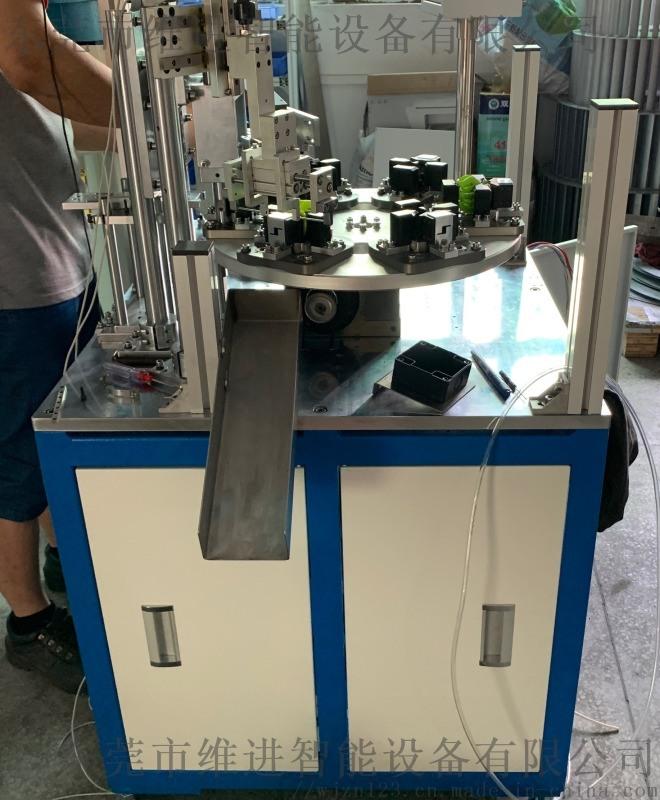 廠家直銷東莞維進智慧定做塑膠髮夾自動組裝機