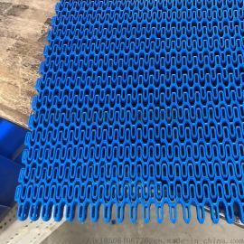 7100转弯网带链螺旋转弯输送机塑料链板