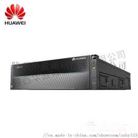 华为5288 V3机架服务器