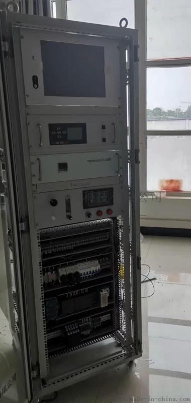 高炉炉顶煤气在线监测系统