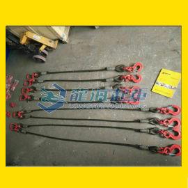 双肢钢丝绳成套索具, 钢丝绳长度可定制