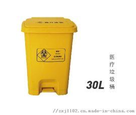 重庆江津医疗塑料脚踏垃圾桶厂家