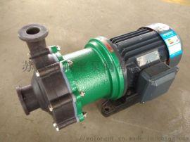 氟塑料磁力泵四氟合金化工泵卧龙泵阀酸泵碱泵直销