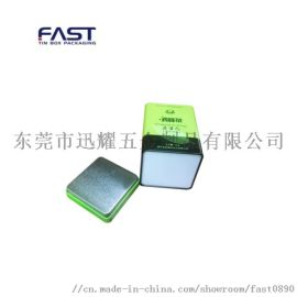 绿茶茶叶罐  竖高方形茶叶铁罐