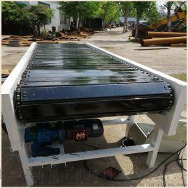 皮带输送机滚筒参数 运行平稳链板式送料机 六九重工