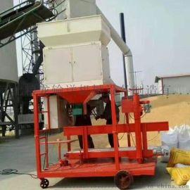 移动式定量包装秤粮食定量分装设备双料斗双计量灌检输送缝一体机