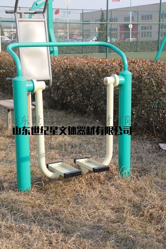 廠家  室外健身器材太空漫步機 小區公園健身器材
