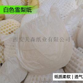 现货供应白色拷贝纸 水果防潮纸支持定制规格免费拿样