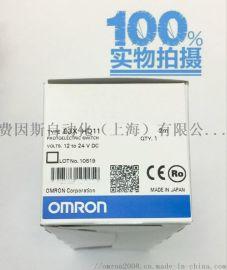 欧姆龙光纤传感器E3X-HD11 智能光纤放大器