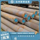 台州12L14易切削鋼現貨廠家