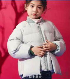 广东广州市品牌棉服厂