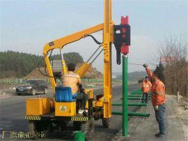 护栏打桩机/高速公路打桩机/厂家/型号/价格