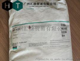 四平道康宁有机硅改性树脂OFS-249供应