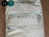 四平道康寧有機矽改性樹脂OFS-249供應