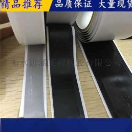 A型自粘橡胶薄板 200*6mm钢板腻子止水带