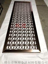 武汉不锈钢装饰屏风  酒店、餐厅专用
