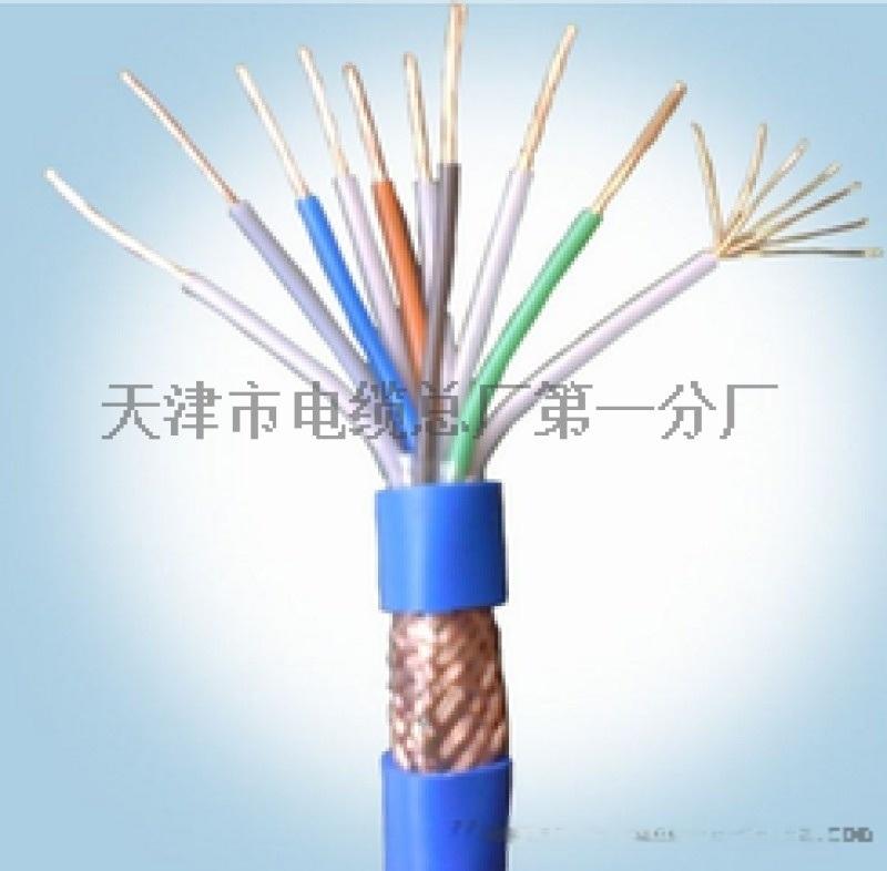 礦用通信電纜-MHYV32系列