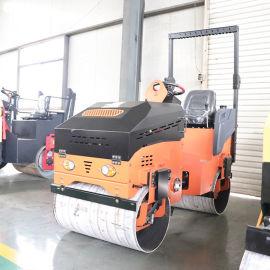 小型座驾式压路机 双钢轮振动压路机 华科机械