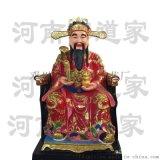 伽蓝菩萨图片 财神爷佛像