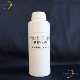 铁锈转化剂N560,免除锈防腐锈转底漆