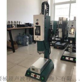 超声波焊接机工作原理
