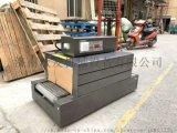 意大利通心面4020热收缩机  全国批发销售