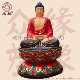 三宝佛是指哪三尊佛 药师琉璃光佛 极彩镀金佛像