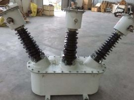35KV線路高壓電力計量箱廠家