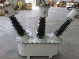 35KV线路高压电力计量箱厂家