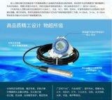 北京昆仑海岸显示液位变送器JYB-KO-Y5AGZ