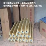 砖厂滚筒筛钢丝刷 筛网防堵眼钢丝刷 耐磨高强度